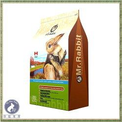 【菲藍家居】加拿大 Mr.Rabbit 瑞比兔先生 全方位機能食譜-成兔飼料2.5KG 兔子飼料