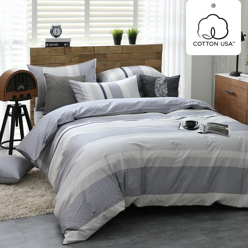 床包被套組 四件式雙人兩用被床包組/亞特森灰/美國棉授權品牌[鴻宇]台灣製2030