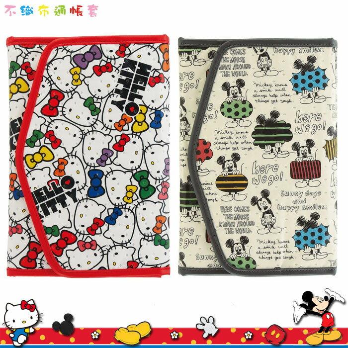 迪士尼 Disney 米奇 Mickey 母子手帳套 媽媽手冊包 收納包 日本進口正版 250668