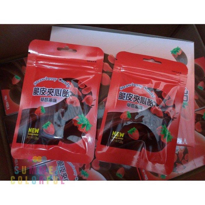 馬來西亞 脆皮夾心飴 草莓口味 18g-GH【Miss.Sugar】【K4004788】