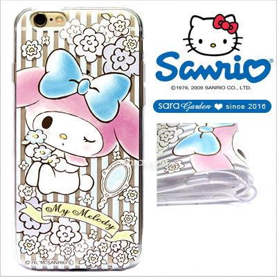 授權 三麗鷗 Sanrio 美樂蒂 Melody 浮雕 彩繪 iPhone 6 6S Plus Note5 Z5 Z5P A5 A7 A9 手機殼 軟殼 粉嫩花園【D0220186】