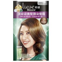 Liese 莉婕 頂級涵養髮膜染髮霜 2明亮淺棕