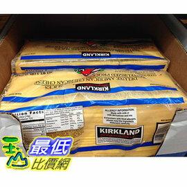 [促銷到9月30日 需低溫宅配] COSCO SIGNATURE AMERICAN CHEESE SLICES 特級美國乾酪片 2.27KG B48682