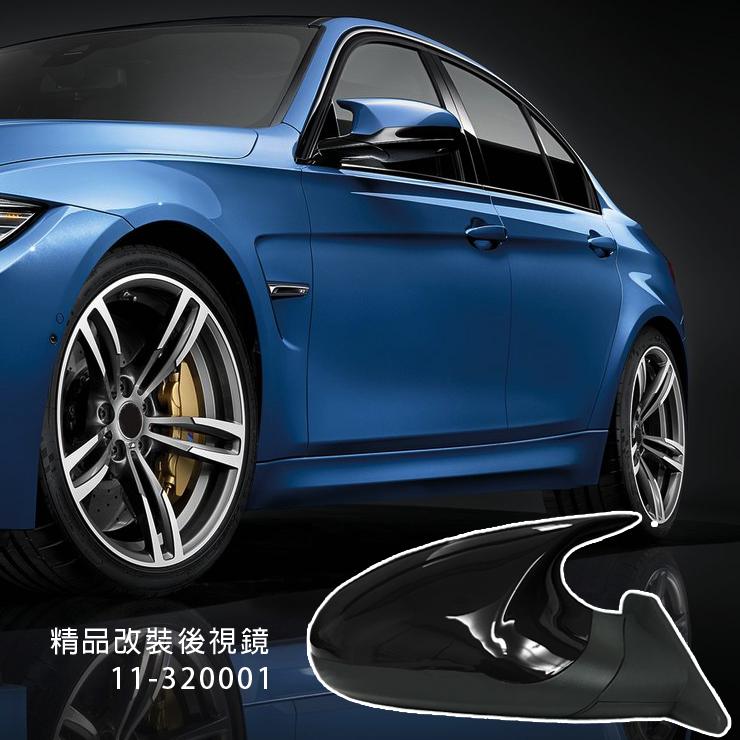 精品改裝後照鏡 仿M3式樣 牛角造型 黑色平光底漆(可噴漆) 電調3線 加熱除霧 手動/電動摺疊可選 高清晰廣角鏡(電鍍銀) 適用多數車種 E46 E90 E39 318 320 323 330 52..