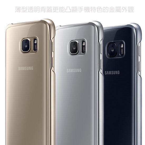 【薄型透明背蓋】三星 Samsung Galaxy S7 edge G935FD 原廠輕薄防護背蓋/硬殼背蓋手機殼/保護殼