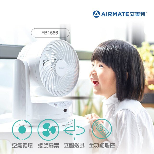 【AIRMATE 艾美特】6吋遙控定時空氣循環扇 FB1566R (垂直擺頭遙控定時循環扇)