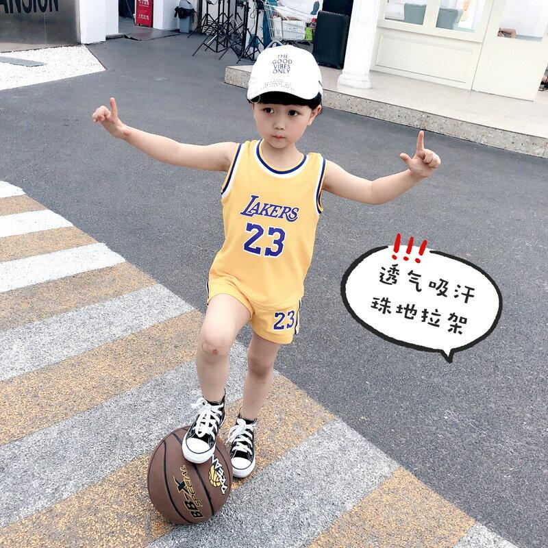 新品兒童純棉珠地籃球運動套裝寶寶運動球衣男童背心套裝
