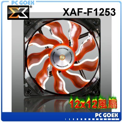 Xigmatek XAF-F1253 12公分風扇(LED白光) ☆pcgoex 軒揚☆