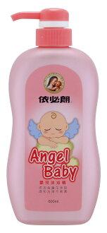依必朗Angel Baby嬰兒沐浴精600ml