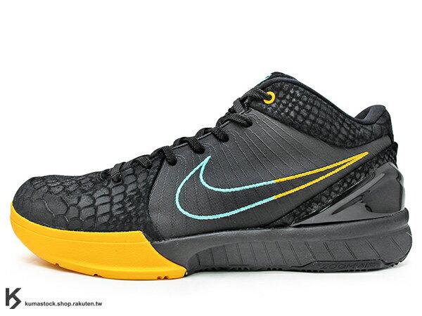 2019 經典籃球鞋款 進化復刻登場 創新配色 NIKE KOBE IV 4 PROTRO BLACK MAMBA SNAKESKIN 黑黃 蛇紋 曼巴 後 ZOOM AIR 氣墊 籃球鞋 Bryant 強力著用 MVP 24 (AV6339-002) ! 0