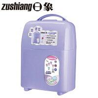 防螨推薦烘被機到【日象】溫煦烘被機(紫) ZOEG-U8000就在台灣豪通海家電生活館推薦防螨推薦烘被機