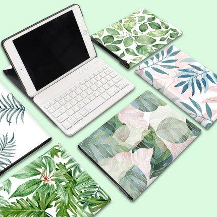指尖迷戀2018新款文藝10.5綠色葉子女mini5迷你4藍芽鍵盤ipad Air2保護套2017新版9.7英寸創意pro11清新硬殼