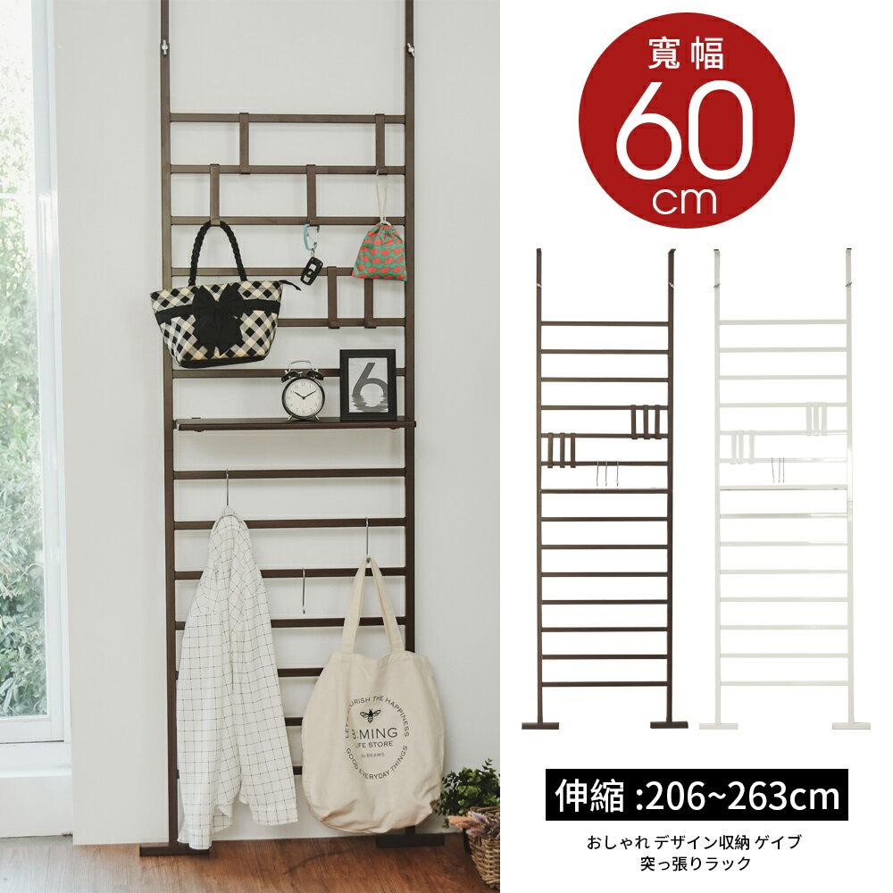 收納架/置物架 無印落地式萬用木板掛架60cm MIT台灣製 完美主義【E0032】