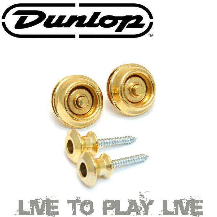 ~非凡樂器~~Dunlop安全背帶扣~SLS系列安全背帶扣~金色~(U.S.A)