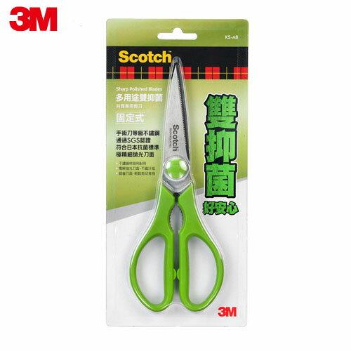 3M Scotch KS-AB 雙重抗菌料理剪刀