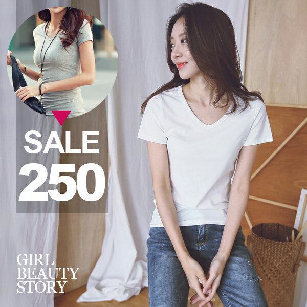 SISI【T8015】休閒舒適知性美低胸V領短袖修身素面T恤上衣