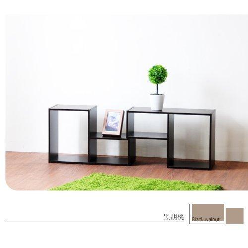 生活大發現-H-黑胡桃色水漾L型百變收納櫃(二入) /收納/書櫃/台灣製造