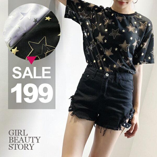 SISI【T8034】魅力迷人圓領鏤空星星透視感寬鬆短袖T恤上衣