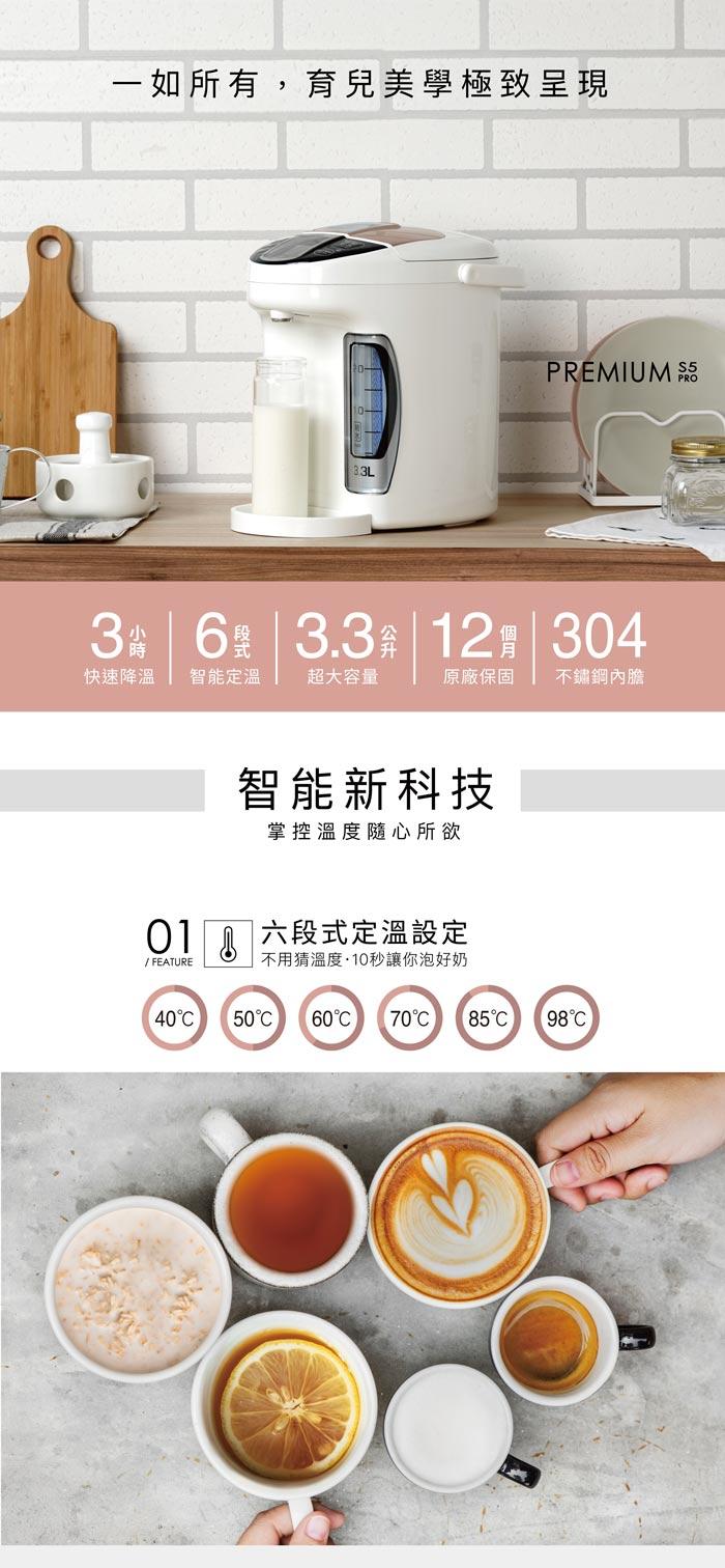 【Simba小獅王辛巴】智能六段式定溫調乳器S5 PRO 3
