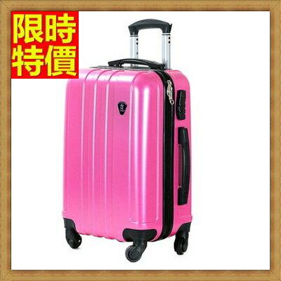 行李箱 拉桿箱 旅行箱-24吋七彩旅行優雅含蓄男女登機箱7色69p14【獨家進口】【米蘭精品】