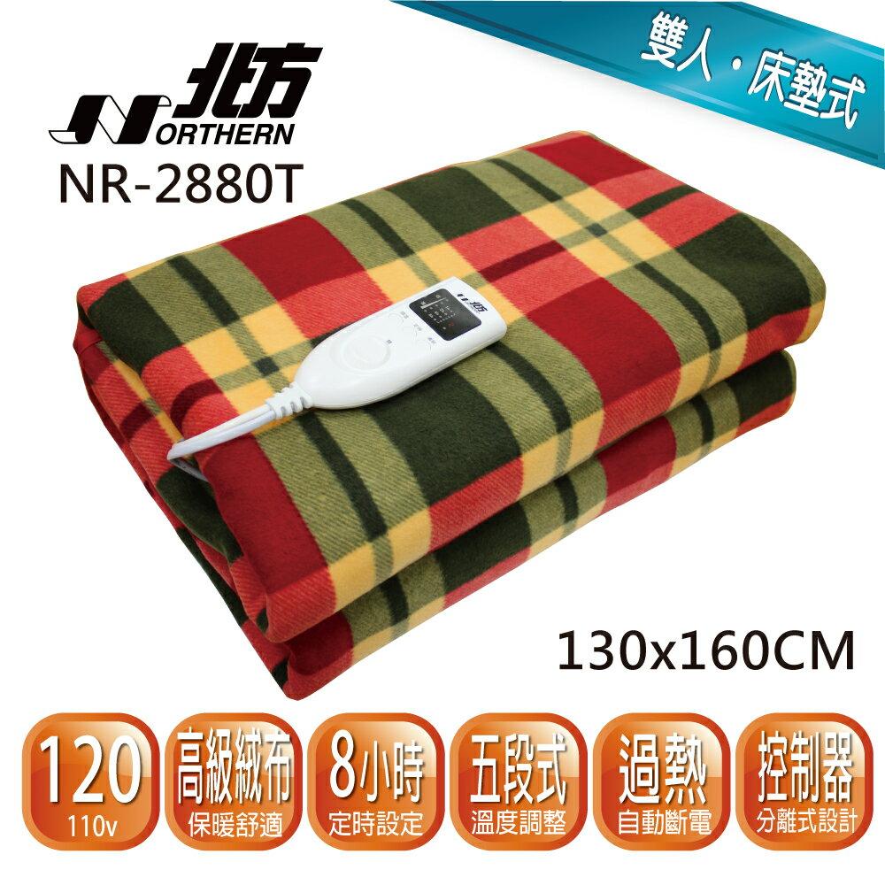 ☆現貨供應 北方 智慧型安全電熱毛毯 NR-2880T