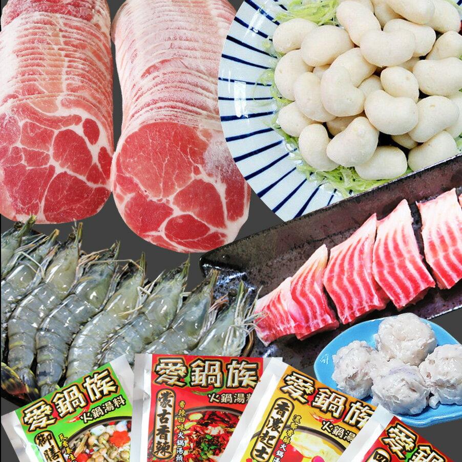 【璽富水產】極緻豬肉海鮮 4人鍋