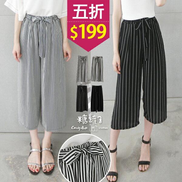 ★ 398五折199★糖罐子綁帶縮腰雪紡寬管褲→ 【KK5332】
