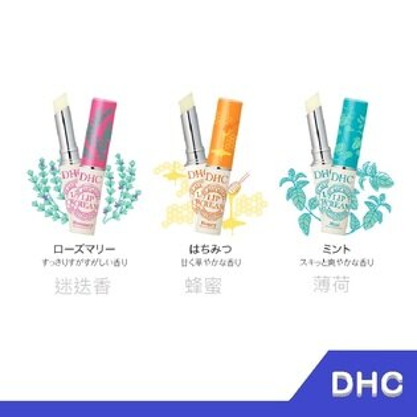 RH shop:日本境內版DHC香氛純欖護唇膏1.5g【RHshop】日本代購