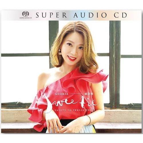 【停看聽音響唱片】【SACD】Gloria 歌莉雅:Sweetie Salute to Teresa Teng