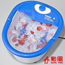 【尋寶趣】勳風 加熱手提足浴機 泡腳機 PTC加熱 超音波氣泡 紅外線磁石保養 冬天必備 HF-3653H