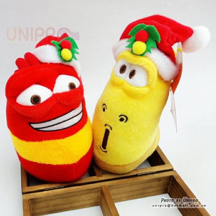 【UNIPRO】逗逗蟲 Larva 耶誕 耶魯 瑞德 聖誕帽 絨毛玩偶 娃娃 應景 Christmas 正版授權