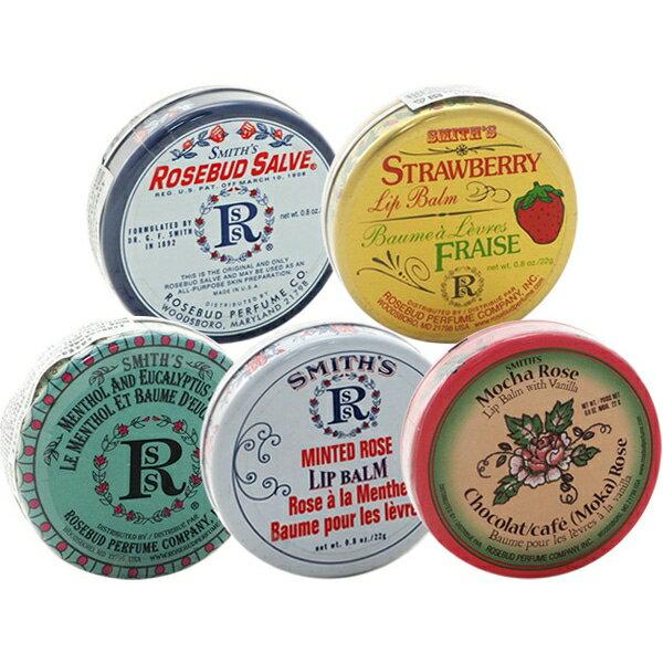 【Smiths Rosebud】 玫瑰花蕾膏/草莓護唇膏/神奇薄荷/薄荷玫瑰/摩卡玫瑰(圓罐22g