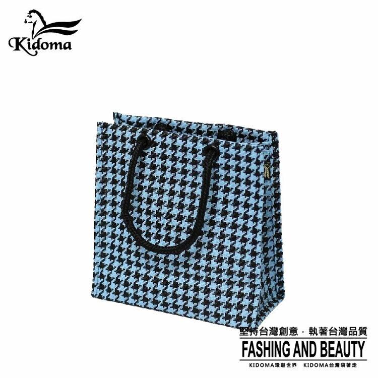 <br/><br/>  Kidoma禮品袋S系列-黑水藍千鳥 手提包 手提袋 編織包 購物袋 台灣製造 防水<br/><br/>