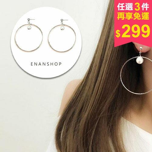 珍珠圈圈耳環韓國氣質耳環可加費改無耳洞耳夾惡南宅急店【0279D】