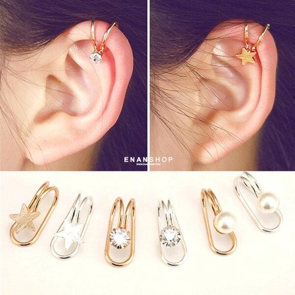 惡南宅急店【0388D】韓版U型耳骨夾耳夾無耳洞可多款任選韓國氣質耳環耳環(單邊售價)