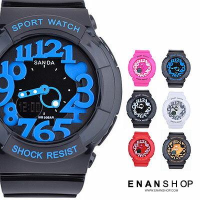 惡南宅急店~0485F~電子錶 錶 少女時代相似款繽紛 立體數字 雙顯 電子錶男錶女錶情侶