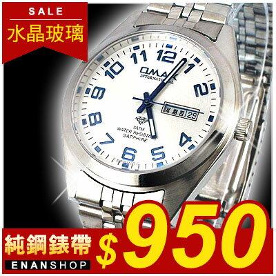 惡南宅急店【0497F】精工設計SAPPHIRE水晶玻璃 CITIZENRU機芯數字金屬錶  純鋼錶帶 男錶女錶情侶對錶可