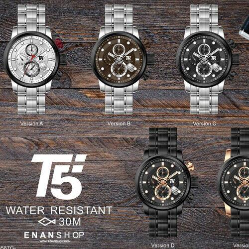 ★買一送一★父親節禮物情人節禮物品牌男錶錶T5真三眼錶金屬錶鋼帶(附禮盒+提袋)惡南宅急店【0621F】