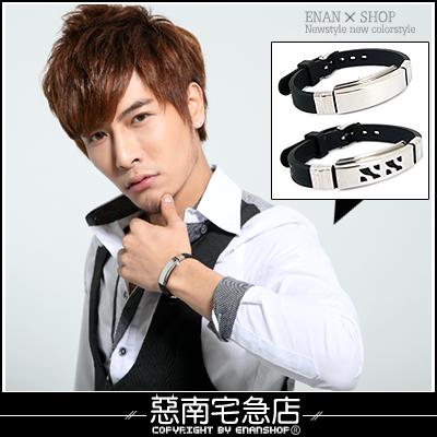 惡南宅急店【0037B】西德鋼手環「鈦鋼手錶設計佩帶」情侶對鍊可。單款區