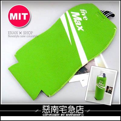 惡南宅急店【0067E】悠閒午後?MIT製造『保溫護套』上課 運動 出遊必備?單個價