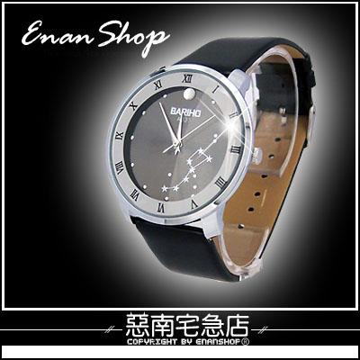 惡南宅急店【0101F】日韓系春夏潮流『北極星盤錶款』可當情侶對錶。單款區