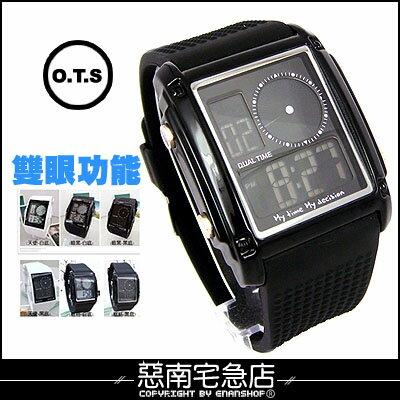 惡南宅急店【0218F】OTS運動電子錶 黑色風暴鬧鐘碼錶冷光 雙顯功能多款