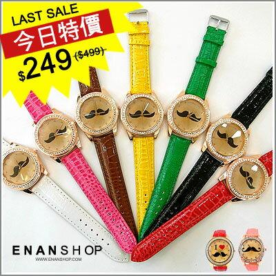 惡南宅急店【0421F】創意玩味?男錶女錶『鬍子俱樂部』滿鑽手錶可當情侶對錶 單價