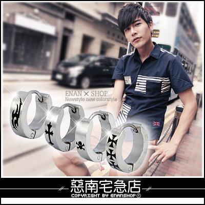 惡南宅急店【3163A】明星代言小豬『細版3.5MM時尚鋼針耳環』獨家款。單顆售價