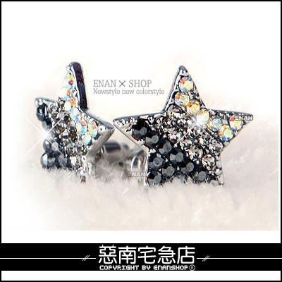 惡南宅急店【3166A】孫芸芸.JOLIN最愛多款『時尚星星鋼針耳環』高質感。一對價
