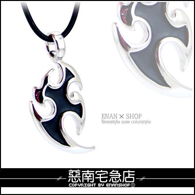 惡南宅急店【7032A】高級合金項鍊『立體層次黑雕紋項鍊』情侶對鍊。單條區