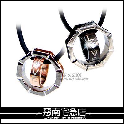 惡南宅急店【7075A】西德鋼『LOVE滾輪 單鑽項鍊』8角設計。可當情侶對鍊。單條區