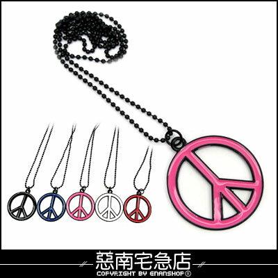 惡南宅急店~7292A~搖滾元素 男女可~和平PEACE~符號項鍊 長版 修飾