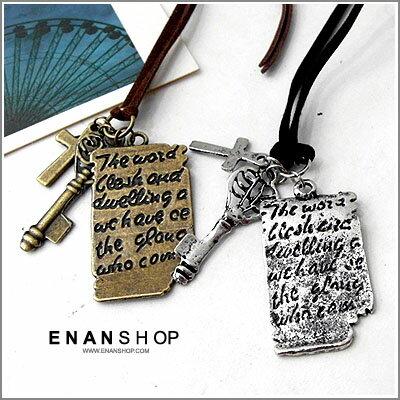 惡南宅急店【7327A】正韓劇飾品 複古時尚設計 莎士比戀情 鑰匙設計項鍊