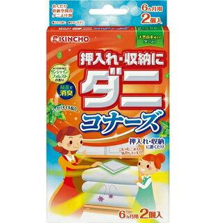 【日本金鳥】防蟎片(綠茶香)衣櫥/收納用/持續6個月 2入/盒